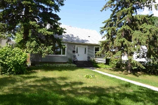 Main Photo: 10942 116 Street NW in Edmonton: Zone 08 House for sale : MLS(r) # E4070677
