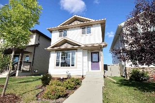 Main Photo: 7088 CARDINAL Way in Edmonton: Zone 55 House for sale : MLS® # E4082267