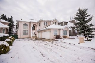 Main Photo: 941 HAMPTON Court in Edmonton: Zone 14 House for sale : MLS® # E4089566