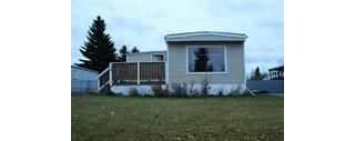 Main Photo:  in Edmonton: Zone 42 Mobile for sale : MLS® # E4093327