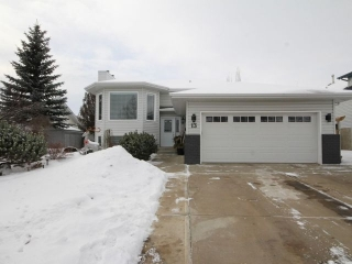 Main Photo: 13 Hanratty Point: St. Albert House for sale : MLS(r) # E4052191
