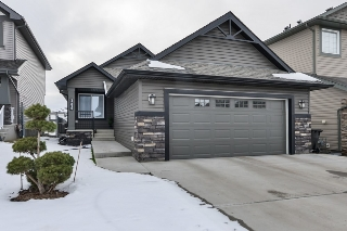 Main Photo: 306 CAMPBELL Drive: Sherwood Park House for sale : MLS(r) # E4060225