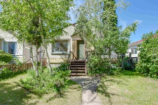Main Photo:  in Edmonton: Zone 09 House for sale : MLS(r) # E4069959