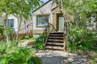 Main Photo: 11428 67 Street in Edmonton: Zone 09 House for sale : MLS® # E4069959
