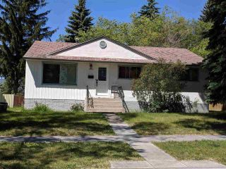 Main Photo: 13410 123 Avenue in Edmonton: Zone 04 House for sale : MLS®# E4116970