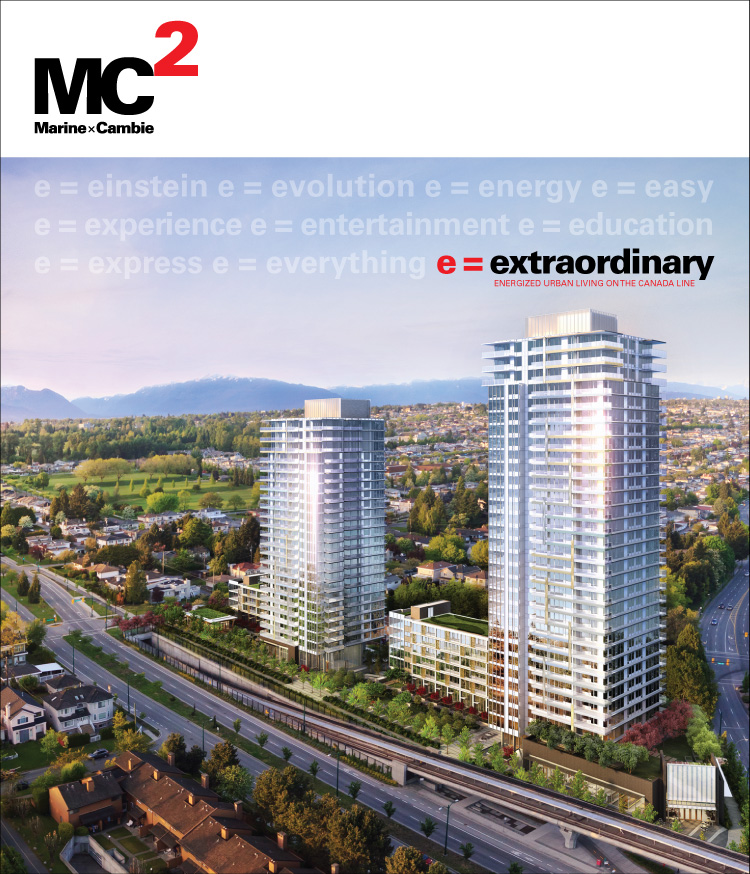 Main Photo: #802 at MC² by Intracorp in Vancouver: Cambie Condo for sale (Vancouver West)