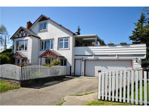 Main Photo: 3001 QUADRA Street in VICTORIA: Vi Mayfair Single Family Detached for sale (Victoria)  : MLS®# 352081