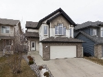 Main Photo: 822 CHAHLEY Way in Edmonton: Zone 20 House for sale : MLS(r) # E4069375