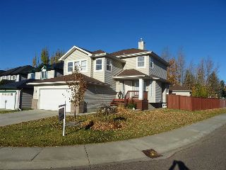 Main Photo: 2092 Brennan Crescent in Edmonton: Zone 58 House for sale : MLS® # E4086289