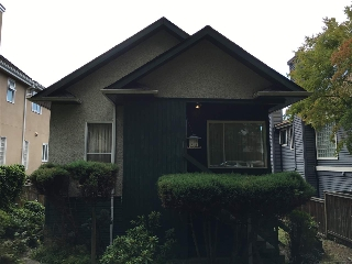 Main Photo: 2974 W 42ND Avenue in Vancouver: Kerrisdale House for sale (Vancouver West)  : MLS(r) # R2100898