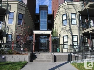 Main Photo: 103 10808 71 Avenue NW in Edmonton: Zone 15 Condo for sale : MLS(r) # E4046915