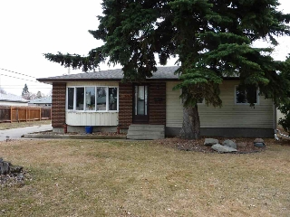 Main Photo: 8 SALINA Drive: St. Albert House for sale : MLS(r) # E4056185