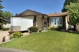 Main Photo: 2021 89 Street in Edmonton: Zone 29 House for sale : MLS(r) # E4066515