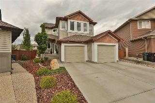 Main Photo: 5416 SUNVIEW Bay: Sherwood Park House for sale : MLS(r) # E4068680