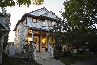 Main Photo: 1656 Tompkins Wynd in Edmonton: Zone 14 House for sale : MLS® # E4082439