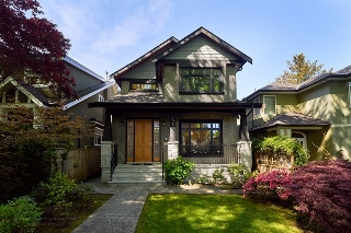 Main Photo: 3339 W 28TH Avenue in Vancouver: Dunbar House for sale (Vancouver West)  : MLS(r) # R2144076