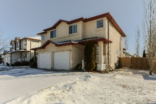 Main Photo:  in Edmonton: Zone 28 House Half Duplex for sale : MLS(r) # E4055680