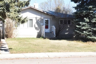 Main Photo:  in Edmonton: Zone 01 House for sale : MLS® # E4082742