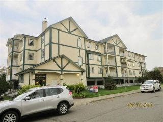 Main Photo: 304 1693 6TH Avenue in Prince George: Crescents Condo for sale (PG City Central (Zone 72))  : MLS®# R2301698