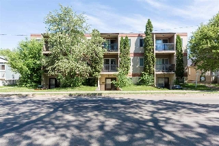 Main Photo: 203 10432 76 Avenue in Edmonton: Zone 15 Condo for sale : MLS(r) # E4066751