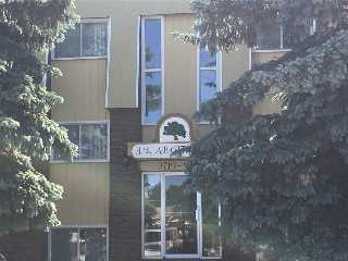 Main Photo: 9719 99 Street: Westlock Multi-Family (Commercial) for sale : MLS® # E4078728