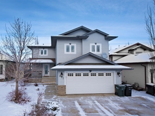 Main Photo: 677 Meadowview Crescent: Sherwood Park House for sale : MLS(r) # E4050061