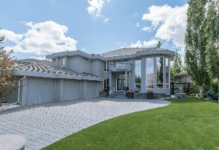 Main Photo: 523 HEFFERNAN Drive in Edmonton: Zone 14 House for sale : MLS(r) # E4057843