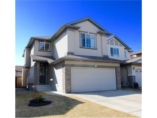 Main Photo: 167 EVERSYDE Way SW in Calgary: Evergreen House for sale : MLS®# C4111226