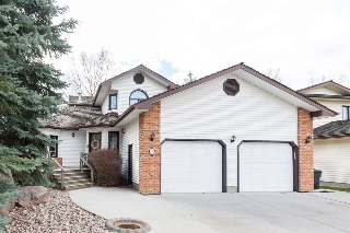 Main Photo: 5 Fieldstone Gate: Spruce Grove House for sale : MLS(r) # E4064062