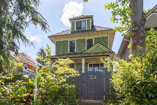 "Main Photo: 662 E 11TH Avenue in Vancouver: Mount Pleasant VE House for sale in ""MOUNT PLEASANT"" (Vancouver East)  : MLS(r) # R2173730"