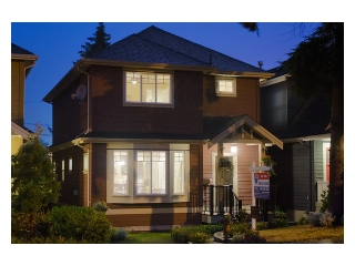 Main Photo: 4589 JAMES Street in Vancouver: Main House for sale (Vancouver East)  : MLS(r) # V976738