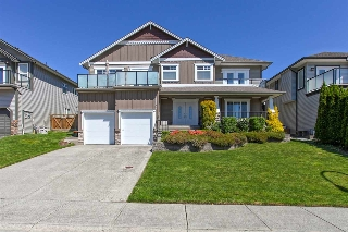 "Main Photo: 33769 GREWALL Crescent in Mission: Mission BC House for sale in ""College Heights"" : MLS(r) # R2077149"