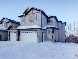 Main Photo: 3755 8 Street in Edmonton: Zone 30 House for sale : MLS(r) # E4047439