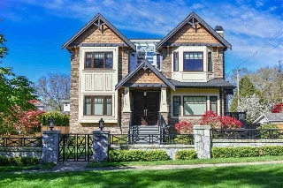 Main Photo: 5337 LARCH Street in Vancouver: Kerrisdale House for sale (Vancouver West)  : MLS(r) # R2134497
