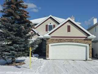 Main Photo: 408 Hunters Green NW in Edmonton: Zone 14 House for sale : MLS(r) # E4055130