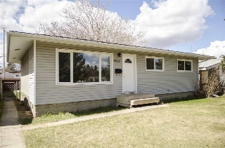 Main Photo: 13516 122 Street in Edmonton: Zone 01 House for sale : MLS(r) # E4062135