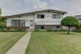 Main Photo: 8803 138 Avenue in Edmonton: Zone 02 House for sale : MLS® # E4073611