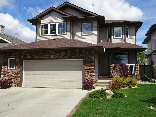 Main Photo: 20736 89 Avenue in Edmonton: Zone 58 House for sale : MLS® # E4077903