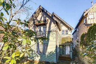 Main Photo: 1827 E 7th Ave. in Vancouver: Grandview VE House 1/2 Duplex for sale (Vancouver East)  : MLS®# R2133768