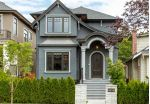 Main Photo: 6332 VINE Street in Vancouver: Kerrisdale House for sale (Vancouver West)  : MLS®# R2249900