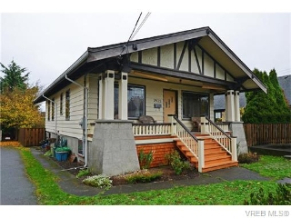 Main Photo: 2533 Richmond Road in VICTORIA: SE Camosun Single Family Detached for sale (Saanich East)  : MLS® # 371603