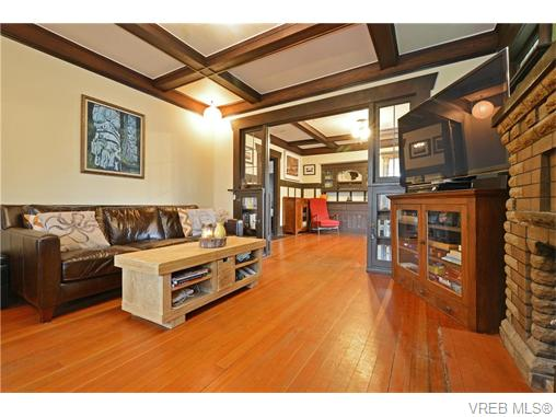 Photo 3: 2533 Richmond Road in VICTORIA: SE Camosun Single Family Detached for sale (Saanich East)  : MLS® # 371603