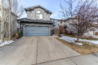 Main Photo: 37 EASTCOTT Drive: St. Albert House for sale : MLS(r) # E4052365