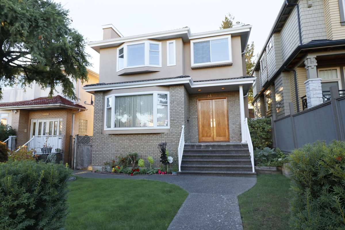 Main Photo: 8155 MONTCALM Street in Vancouver: Marpole House for sale (Vancouver West)  : MLS(r) # R2167956