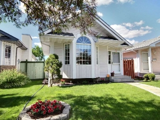 Main Photo: 1526 80A Street in Edmonton: Zone 29 House for sale : MLS(r) # E4070841