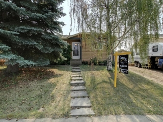 Main Photo: 1615 42 Street in Edmonton: Zone 29 House for sale : MLS® # E4080209