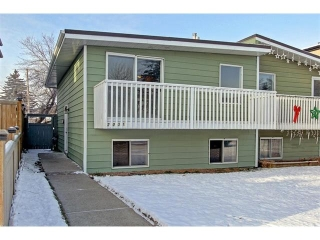 Main Photo: 2031 41 Street SE in Calgary: Forest Lawn House for sale : MLS® # C4091675