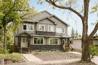 Main Photo: 7305 106 Street in Edmonton: Zone 15 House Half Duplex for sale : MLS(r) # E4048790