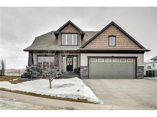 Main Photo: 9 DAIN Place N: Langdon House for sale : MLS(r) # C4096067