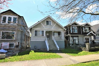 Main Photo: 2854 KITCHENER Street in Vancouver: Renfrew VE House for sale (Vancouver East)  : MLS(r) # R2159877